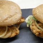 Chicken Steak Burger Recipe