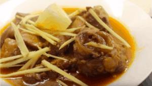Lamb Shank Nihari Recipe